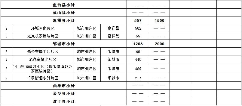 微信截圖_20210217124835.png